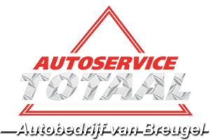 Autobedrijf in Eindhoven